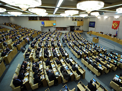 Lower House gives final approval to 'foreign agents' bill