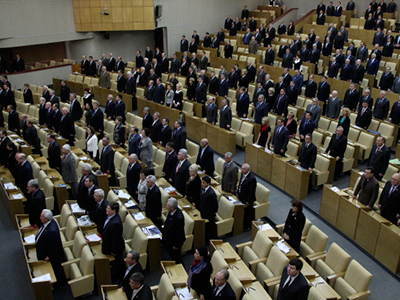 State Duma ends spring session as new elections draw nearer
