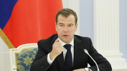 President Dmitry Medvedev's address to Russian citizens