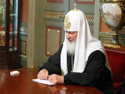 Humorous award to Patriarch an insult to all Christians – Church