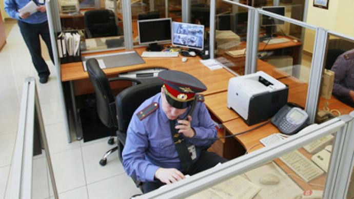 ­Russia's rebranded police initiated with major layoffs