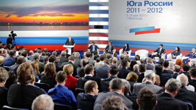 Popular Front candidates compete for places in United Russia party list