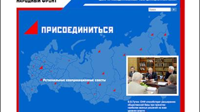 Regional heads and State Duma MPs dominate United Russia's primaries
