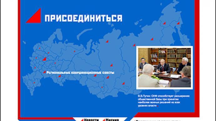 Putin's Popular Front goes online