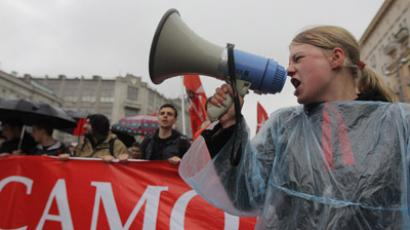 United Russia seeks tougher punishment for illegal rallies