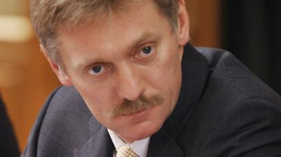 Kremlin ranks 5 ministers as inefficient – report