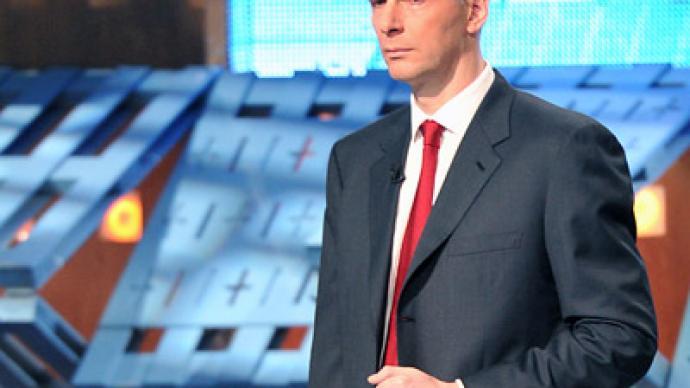 Prokhorov announces party-naming contest