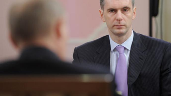 Prokhorov eyes Moscow mayor's chair - report