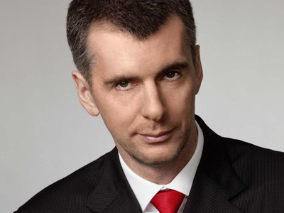 Prokhorov announces party-naming contest