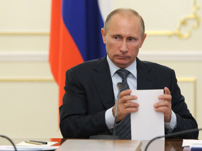 Move over Nobel, Putin wins Chinese peace prize