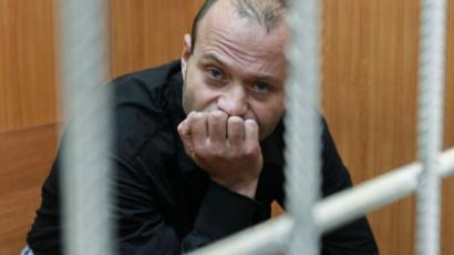 Politkovskaya's killer hoped to 'intimidate journalists and authorities' - investigator