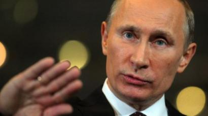 National sovereignty top political priority - Putin