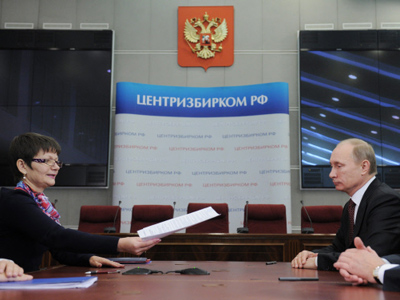 Putin's campaign team to be modeled on Popular Front