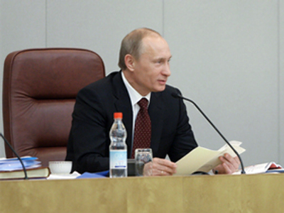 Putin delivers government's annual address to State Duma