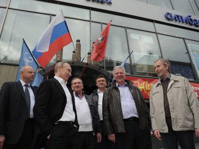 Putin seeks raise in maximum age for civil servants