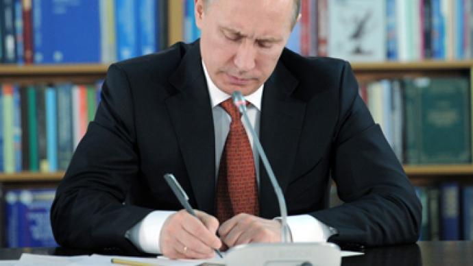 'NATO hijacking UN powers' – Putin