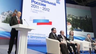 United Russia to candidates: show the public your money