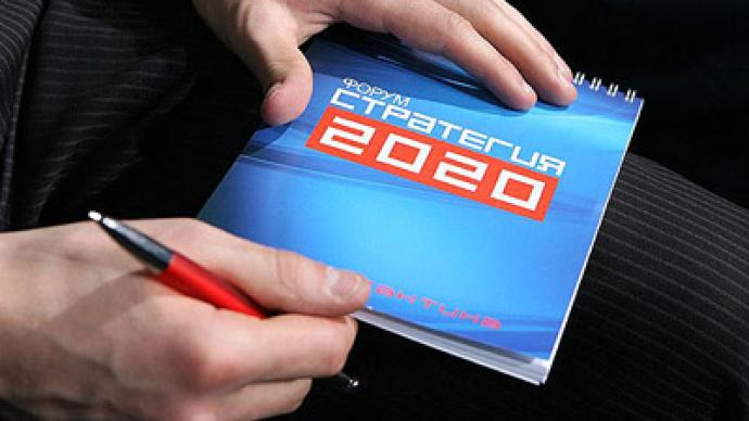 Russia's 2020 economic strategy 'too optimistic'