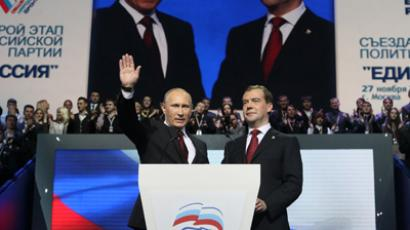 Medvedev calls to purge United Russia of 'accidental' members