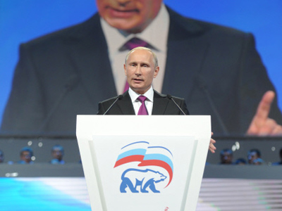 Putin perspective: Strong leader wanted