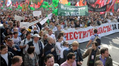 Duma introduces criminal responsibility for repeated violations at rallies