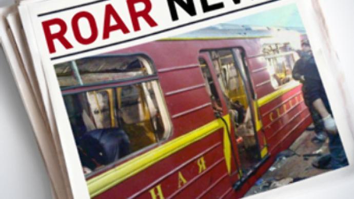 """ROAR: Attacks in Metro present """"new challenge"""" to authorities"""
