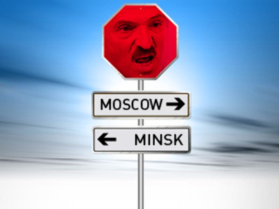 Russian-Belarusian tension should not undermine ties – State Duma