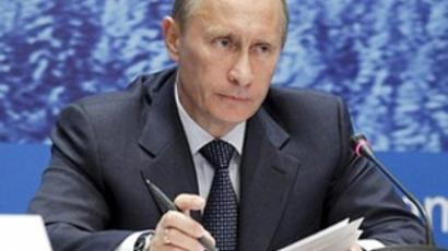 Crisis far from being over – Putin