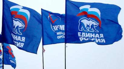 United Russia creates campaign HQ to gear up for parliamentary elections