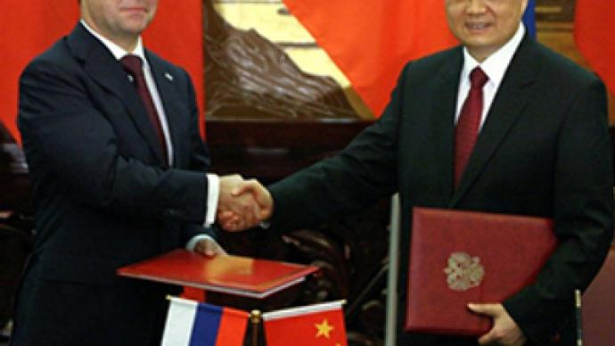 Moscow, Beijing co-ordinate efforts on international arena
