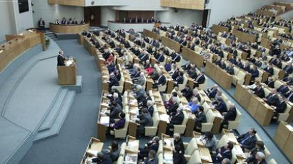 Russian parliament restarts New START debate