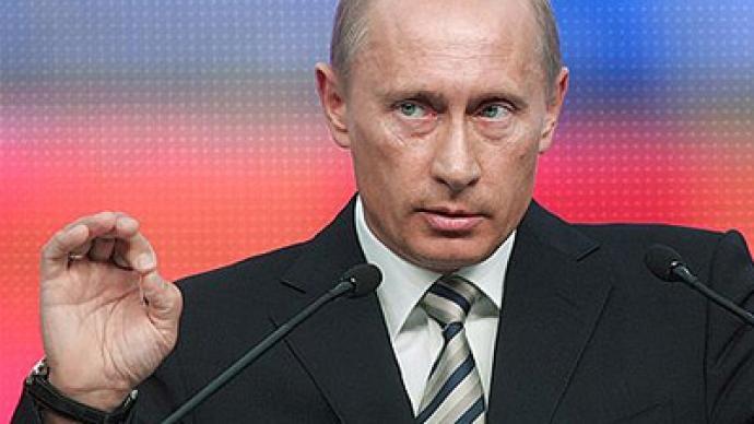 Visa-free travel could start real Russia-EU integration - Putin