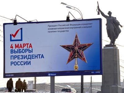 Russia slams 'unbalanced' EU resolution on presidential vote