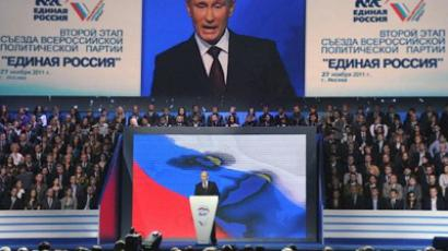 Putin election HQ: Medvedev 'not helpful enough'