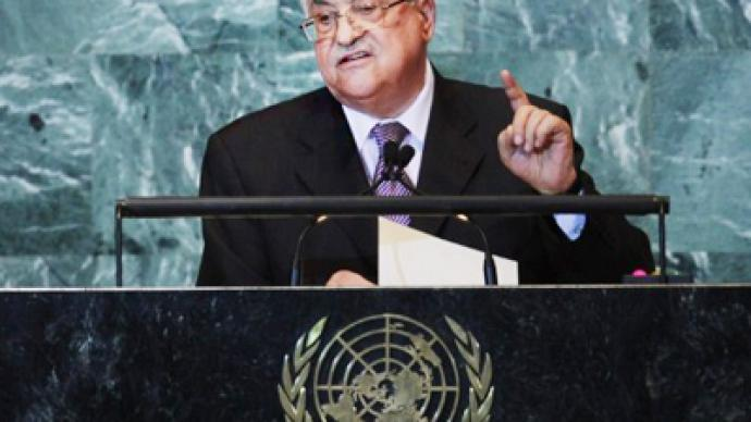 Russia backs Palestinian UN bid