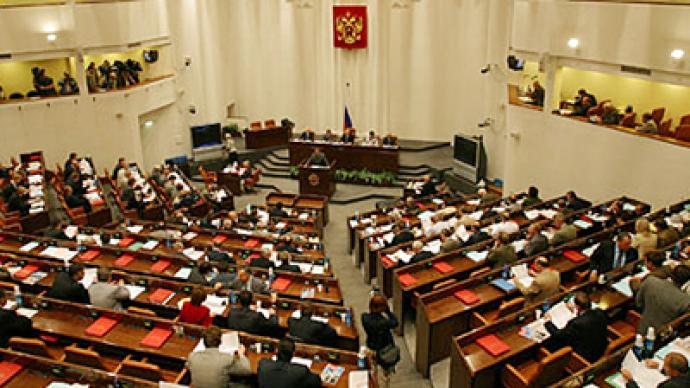 "Federation Council's speaker ""trying to regain his political weight"""