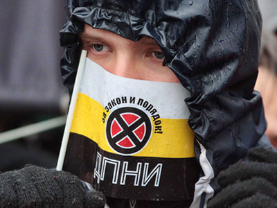 Russian nationalists may fuse into one group