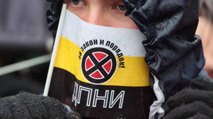 "Prosecutors shut down nationalist movement for ""extremism"""