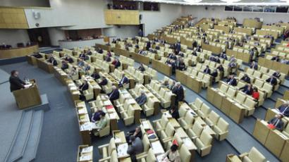 Supreme Court's decision deprives Tatarstan of separatism opportunities