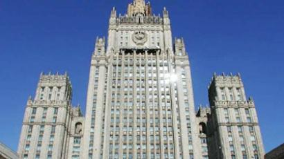 Ambassador warns US Congress on Magnitsky bill