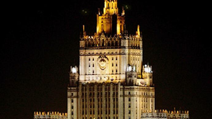 Russia prioritizes sovereignty and common good in view of global turmoil