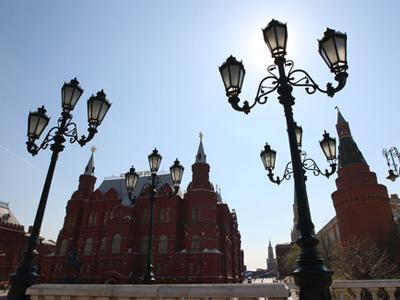 """Go Russia!"" pro-modernization movement denied registration"