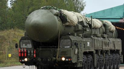 New arms race? Poland to spend fortune on missile defense