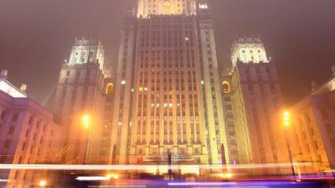 'Unacceptable!' Moscow slams US-Iran sanctions
