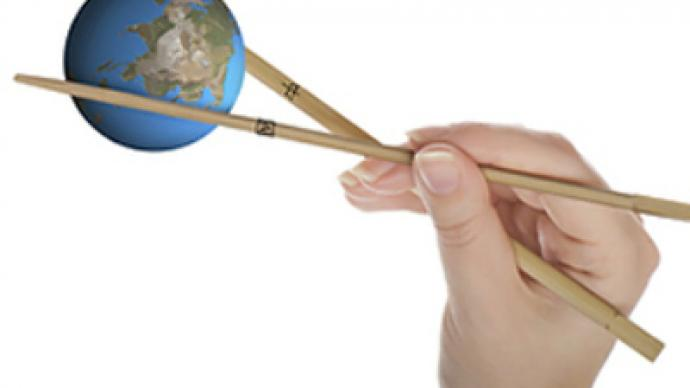 Policy Forum in Yaroslavl to offer new model of globalization