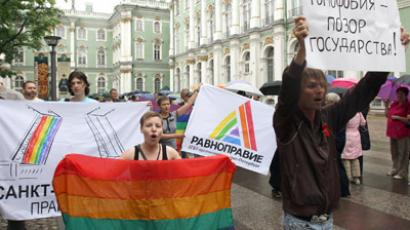 Many injured as nationalists storm Moscow gay bar