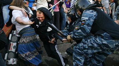 Up to 40 arrests after hundreds gathered in Moscow for unauthorized rally (PHOTOS)