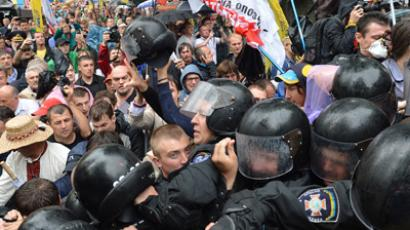 Battle for language: Ukrainians clash over controversial bill