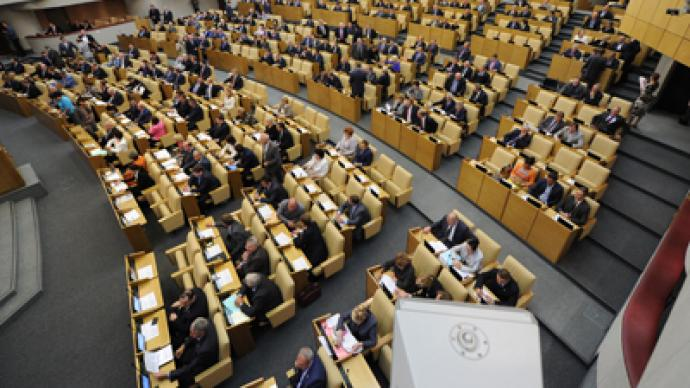 Russian non-parliamentary parties to get permanent representation in Lower House
