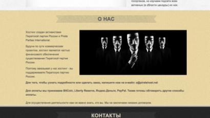Fair share: Russian torrent users may be punished for uploading pirated content